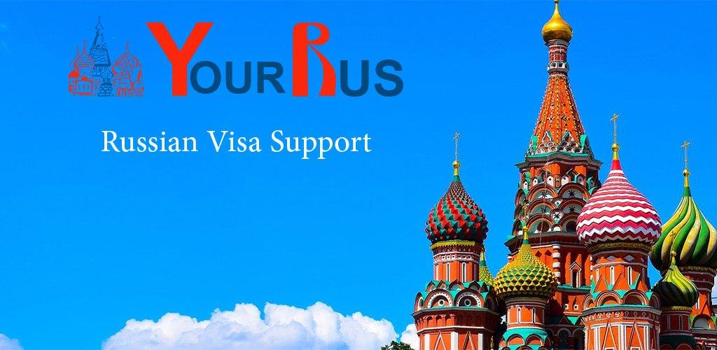 الفيزا والسفر الى روسيا والتأشيرة الروسية Your Rus