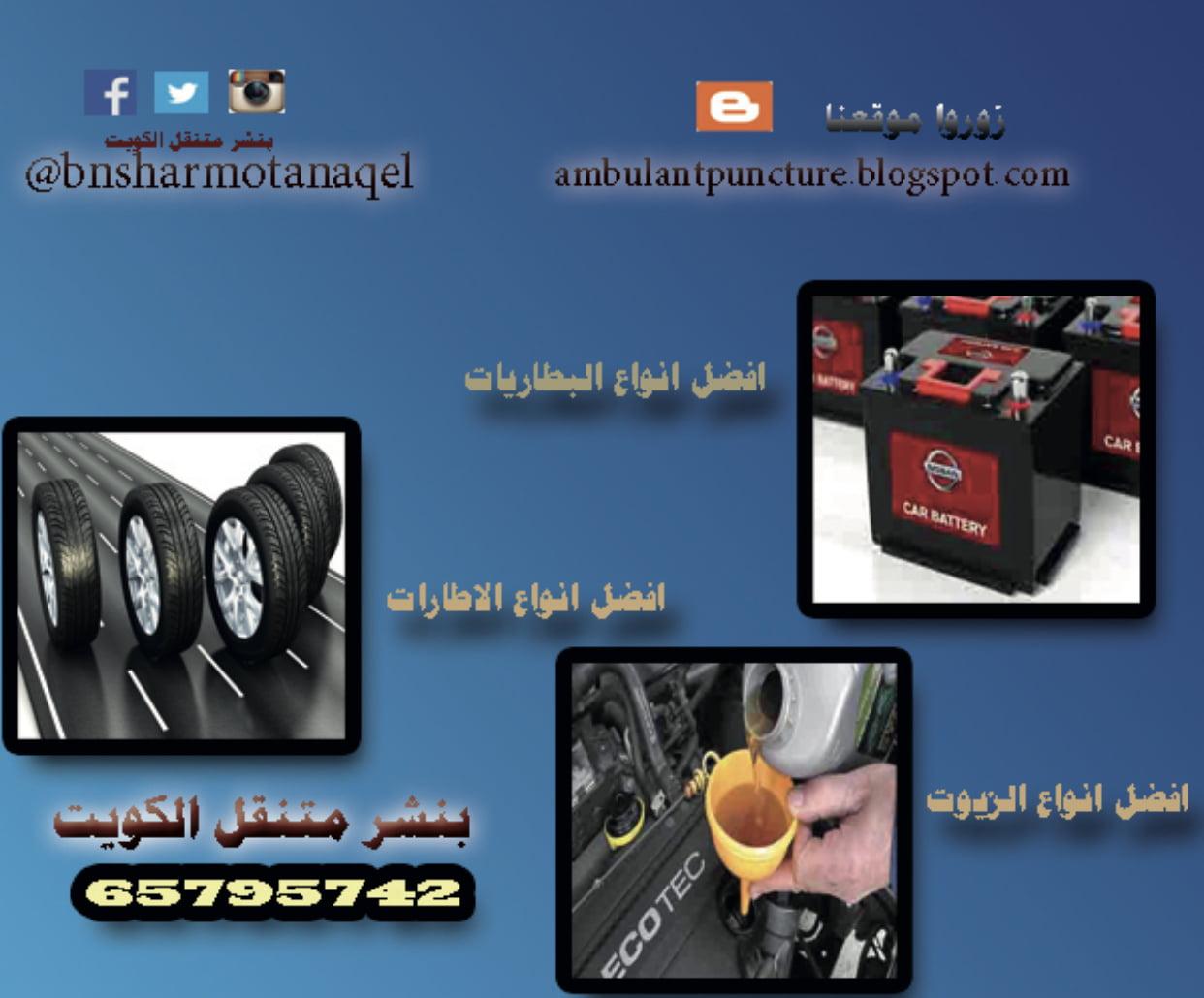 61009961 46A2 4FB6 B4FF A551E255E420
