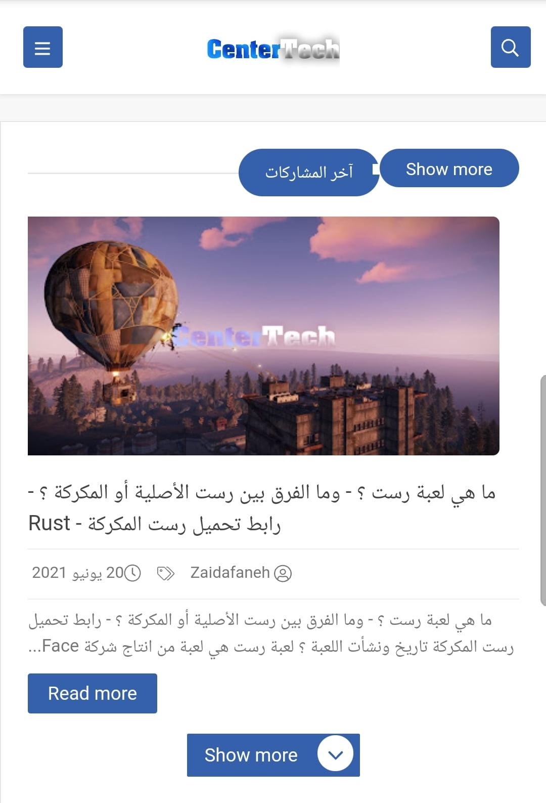 SmartSelect ٢٠٢١٠٦٢٢ ٠٥٢٦٢٩ Chrome