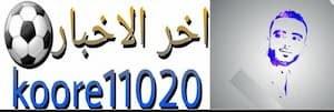 koore11020