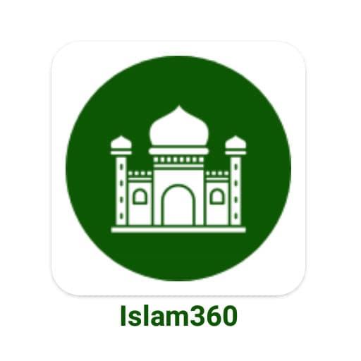 تطبيق إسلام 360