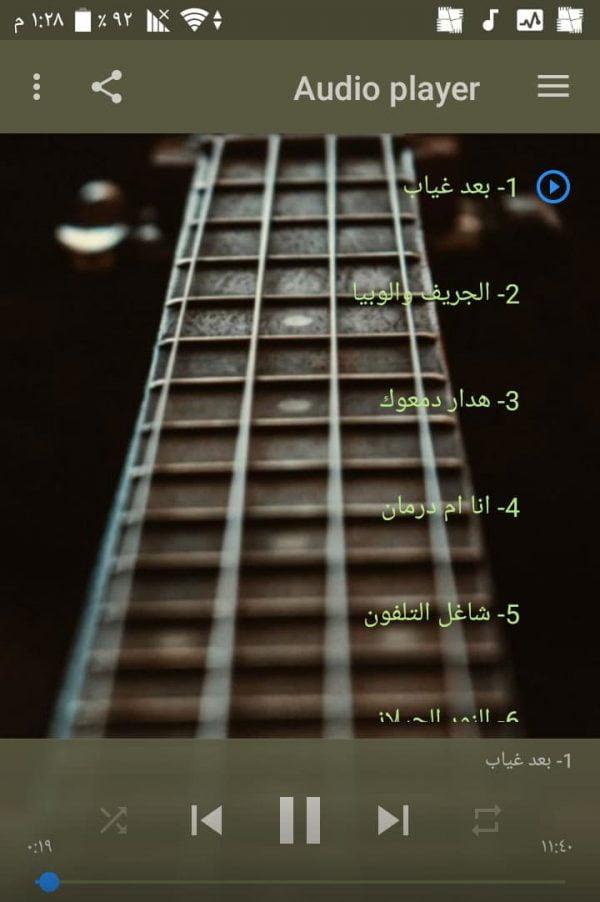 تطبيق اغاني سودانية 1