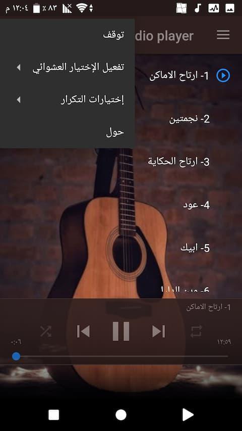 اغاني سعودية اون لاين