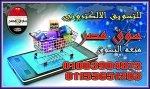 سوق مصر للتسويق الالكتروني